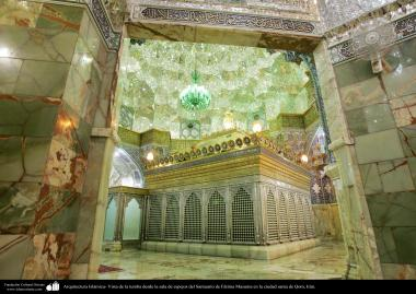 Islamic Architecture - View of the tomb from the hall of mirrors of the Shrine of Fatima Masuma in the holy city of Qom (4)
