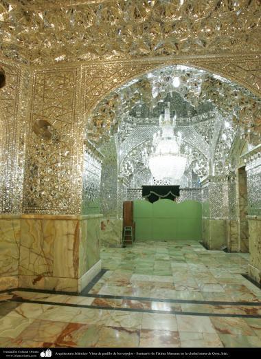 Исламская архитектура - Фасад зала зеркала храма Фатимы Масуме (мир ей) - Кум - 33
