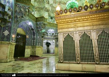 Arquitectura Islámica- Vista del lateral de la tumba de Fátima Masuma en la ciudad santa de Qom, Irán (14)