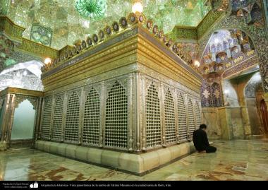 Исламская архитектура - Облицовка купола зеркалом (Айне Кари) - Фасад могилы её светлости Фатимы Масуме (мир ей) - Кум