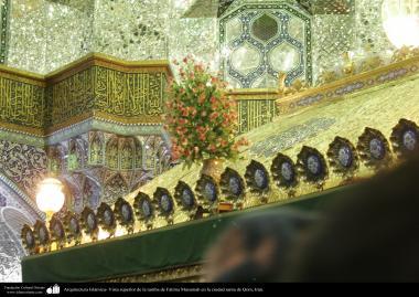 Исламское искусство - Облицовка кафельной плиткой (Каши Кари) - Фасад могилы Фатимы Масуме (мир ей) - Кум - 10