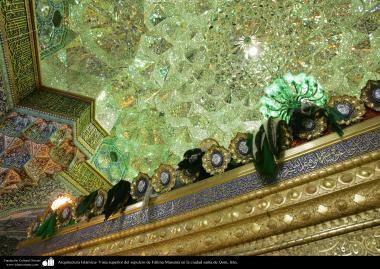Исламское искусство - Облицовка кафельной плиткой (Каши Кари) - Фасад могилы Фатимы Масуме (мир ей) - Кум - 11