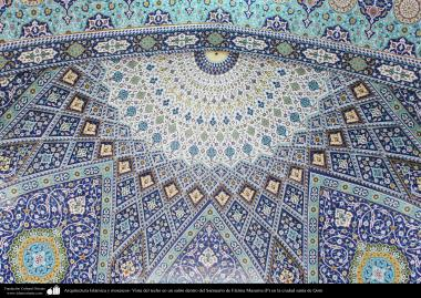 Islamic architecture and mosaics - View from the ceiling in a room inside the Shrine of Fatima Masuma (P) in the holy city of Qom - 61