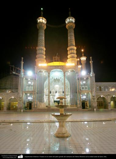 Islamic Architecture - Fountain in center of the large courtyard in the sanctuary of Fatima Masuma in the holy city of Qom