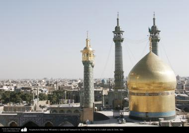 Islamic architecture - minarets and dome of the Shrine of Fatima Masuma in the holy city of Qom