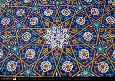 Islamic Architecture - Mosaic geometric and calligraphy at the shrine of Fatima Masuma in the holy city of Qom (16)