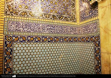 Architettura islamica-Parete rivestita di piastrelle(Kashi) con calligrafia e figure geometriche e fiori del santuario di fatima Masuma-Città santa di Qom