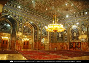 Islamic architecture - living room decorated with rugs and hanging lamp, Shahid Motahhari Mosque, Shrine of Fatima Masuma in the holy city of Qom.