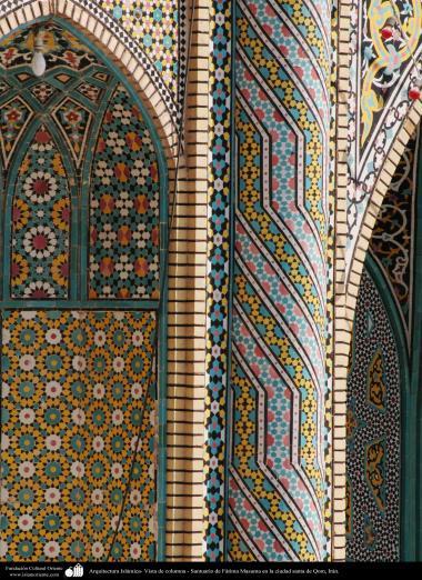 Arquitectura Islámica- Vista de columna - Santuario de Fátima Masuma en la ciudad santa de Qom