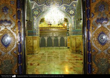 Arquitetura Islâmica - Vista da tumba de Fátima Masuma (SA) na cidade Santa de Qom (3)