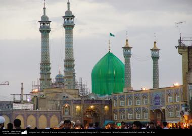 Islamic Architecture - View of minarets and dome before opening, Shrine of Fatima Masuma in the holy city of Qom