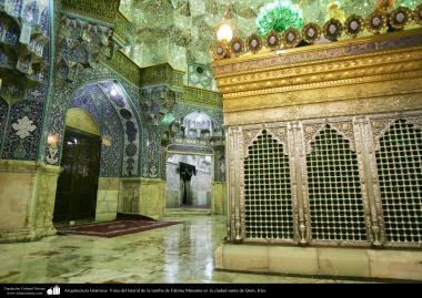 Islamic Architecture - A view of the side of the tomb of Fatima Masuma in the holy city of Qom. (14)