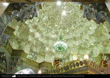 Islamic Architecture - The view of tiles and embedded mirrors on the ceiling , Fatima Masuma' Holy Shrine in the holy city of Qom.