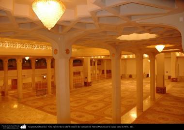 Arquitectura Islámica- Vista superior de la sala de oración del santuario de Fátima Masuma en la ciudad santa de Qom