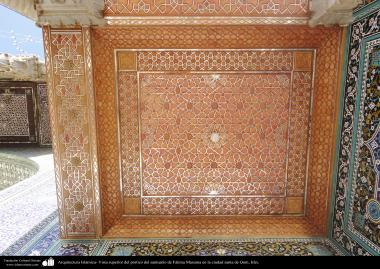 L'architecture islamique. Vue de dessus du porche du sanctuaire de Fatima Masuma dans la ville sainte de Qom