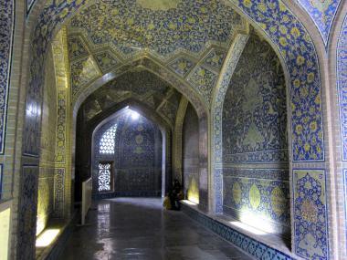 Исламская архитектура - Внутренний фасад купола мечети Шейха Лютфуллы в Исфахане , Иран – 3