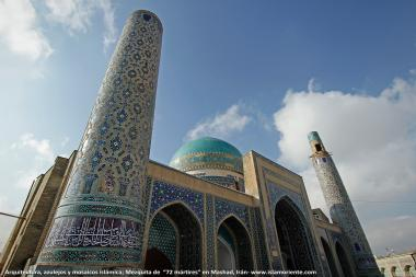 Architecture islamique, une briève vue de motif architectique de la mosquée 72 martyrs dans la ville de Mashad en Iran