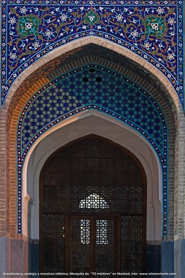 Islamic Architecture - Islamic mosaics and decorative tiles (kashi kari) - 72 Martyrs Mosque in the city Mashad  - 69
