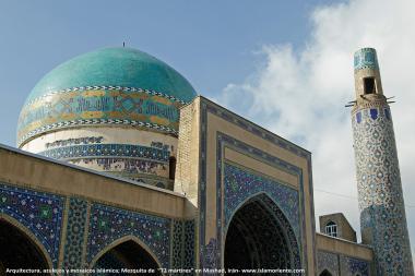 architettura islamica-Architettura e Kashi-Kari(Rivestimento di piastrelle) islamico-Vista generale di moschea 72 martiri di Mashhad-Iran-28