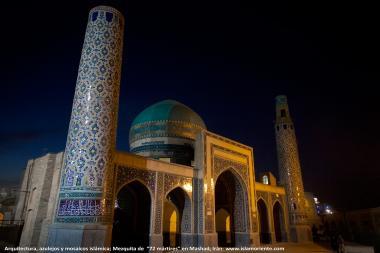 """اسلامی معماری - شہر مشہد میں """"۷۲ شہید"""" نام کی جامع مسجد کا ایک باہری منظر رات میں، ایران - ۱۵"""
