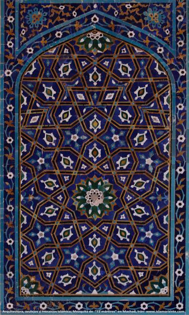 Arquitectura, azulejos y mosaicos islámica, Mezquita 72 mártires en Mashad - 25