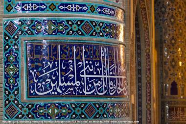 Arquitectura, azulejos y mosaicos islámica, Mezquita 72 mártires en Mashad - 12