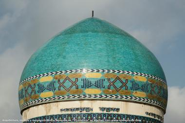 Arquitechture, enamel and mosaics - Mosque of the 72 Martyrs in Mashhad, Islamic Republic of Iran - 13