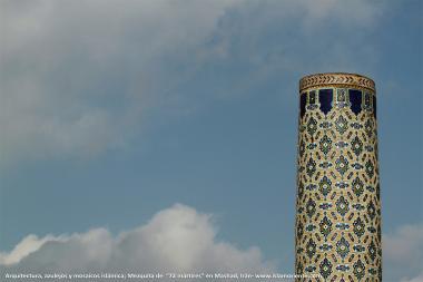 Arquitectura, azulejos y mosaicos islámica, Mezquita 72 mártires en Mashad - 15