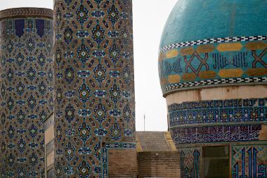 Arquitectura, azulejos y mosaicos islámica, Mezquita 72 mártires en Mashad, Irán