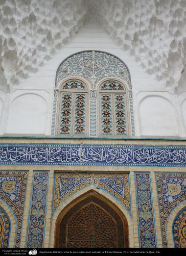 Islamic Architecture - A view of a window in the sanctuary of Fatima Masuma (P) in the holy city of Qom - 112