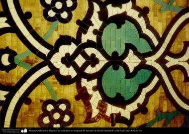 Arquitectura Islámica- Fragmento de un mosaico en una pared del santuario de Fátima Masuma (P) en la ciudad santa de Qom - 65