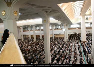Arquitectura Islámica- Oración colectiva en la sala Imam Jomeini, del Santuario de Fátima Masuma en la ciudad santa de Qom - 77