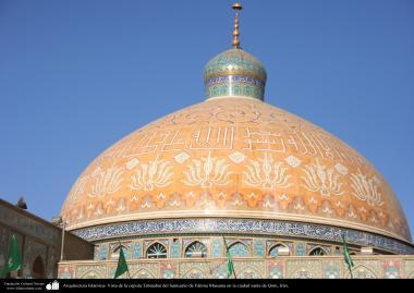 Architettura islamica-Vista di cupola di Tabatabai del santuario di fatima Masuma,città santa di Qom-122