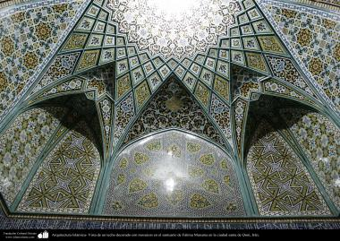 Islamic Architecture - View of a ceiling decorated with mosaics in the sanctuary of Fatima Masuma in the holy city of Qom - 87