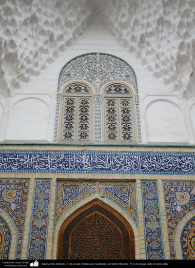 Arquitectura Islámica- Vista de una ventana en el santuario de Fátima Masuma (P) en la ciudad santa de Qom - 112