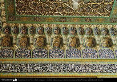 Islamic Architecture - View of ceiling tiles and Islamic stalactite (moqarnas kari) at the shrine of Fatima Masuma - Qom - 90
