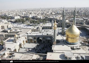 Arquitectura Islámica- Vista panóramica del santuario de Fátima Masuma (P) en la ciudad santa de Qom - 91