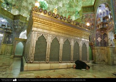 Islamic architecture - Panoramic View of the tomb of Fatima Masuma (P) with a pilgrim, in the holy city of Qom - 99
