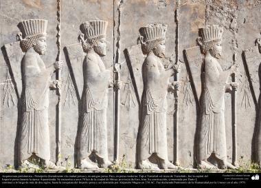 イスラム前の建築 -イランの芸術 - シラーズ、ペルセポリス - 48