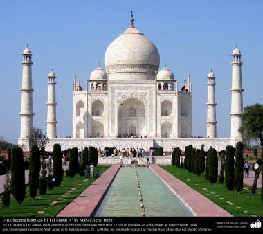 O Taj Mahal um dos locais mais famosos do mundo - Agra, Índia