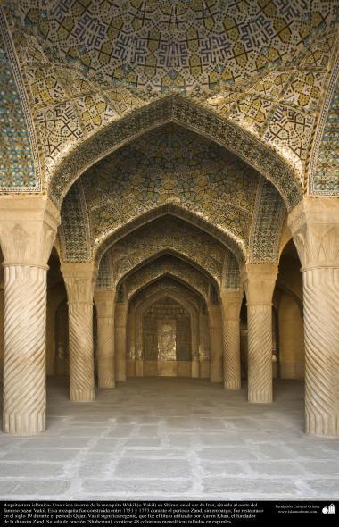 Islamische Architektur - Wakil Moschee in Shiraz, Iran, errichtet zwichen 1751 und 1773 während der Zand Periode - 13