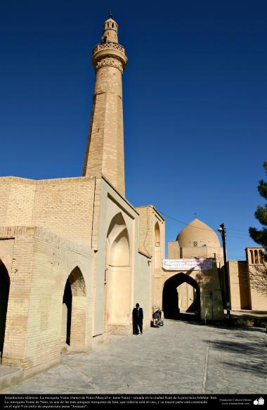 Islamische Architektur, Der Yame vom Nain Moschee. Errichtet im 9. Jahrhundert - Befindet sich in der Provinz Isfahan - Iran -101 - Islamische Kunst - Aus anderen Städten Irans