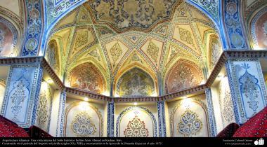 Arquitectura islámica- Una vista interna del baño histórico Sultán Amir Ahmad en Kashan - 232