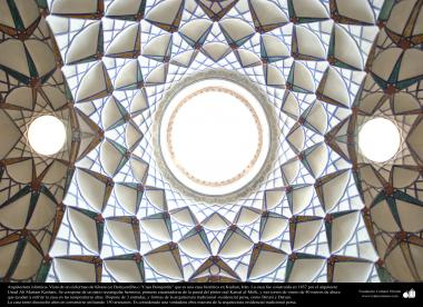 Islamic Arquitechture- A glance at ceiling of  Khane-ye Boruyerdiha or Bourujerdi's house - which is an historical house in Kashan - 237