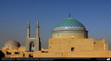 Исламская архитектура - Мечеть Джами - В городе Йезда - Иран - 226