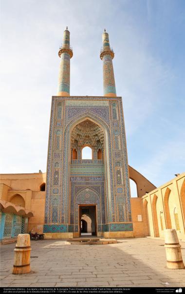 Arquitectura islámica – Una vista de la mezquita Yame (Grande) de la ciudad Yazd en Irán - 227