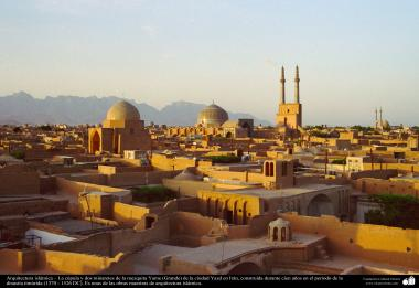 Исламская архитектура - Фасад купола и минарета мечети Джами - В городе Йезда - Иран - 239
