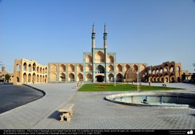 """Исламская архитектура - Площадь """"Амир Чахмак"""" - В городе Йезда - 228"""