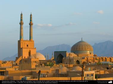 Исламская архитектура - Мечеть Джами - В городе Йезда - Иран - 222