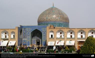 Islamische Architektur-  externe Aussicht der Keramik von Sheikh Lotf Al-lah's Moschee (oder Lotfollah)-Isfahan - 4 - Islamische Kunst - Die Stadt Isfahan - Iran